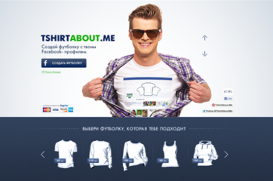 Main page tshirtaboutme preview