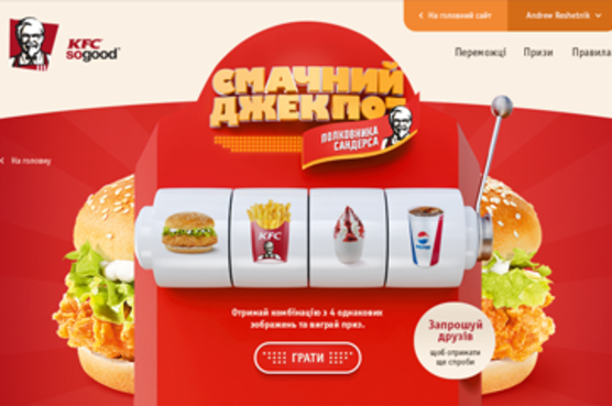 Main page kfc preview